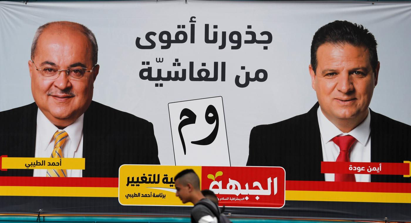 A campaign poster shows candidates Ahmad Tibi and Ayman Odeh on 4 April (AFP)
