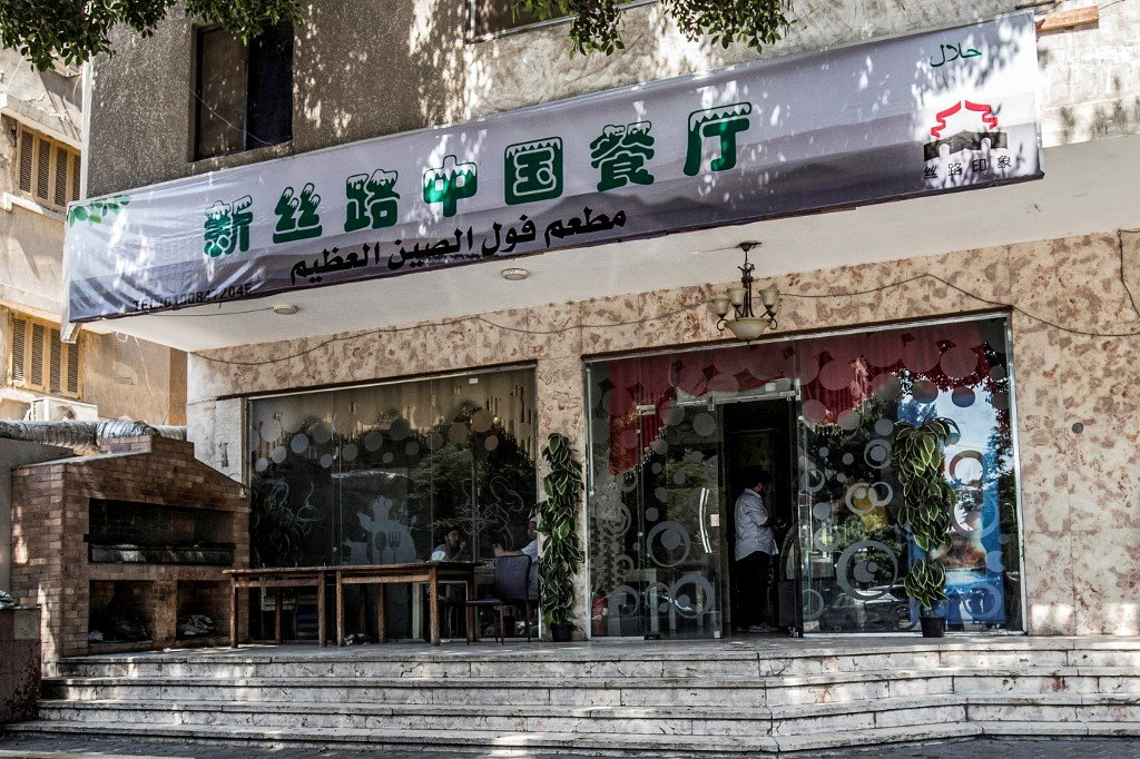 A traditional Uighur restaurant where Uighur students in Cairo used to eat (AFP)
