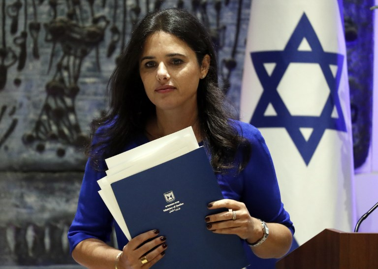Israeli Justice Minister Ayelet Shaked delivers a speech in Jerusalem in 2017 (AFP)