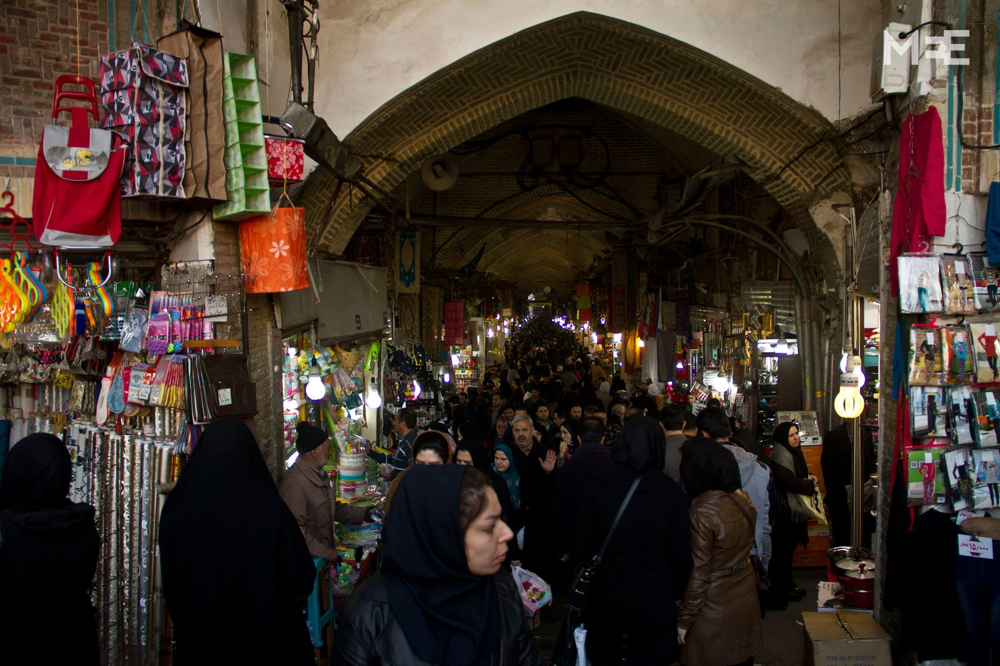 Eastern bazaars - history and features 82