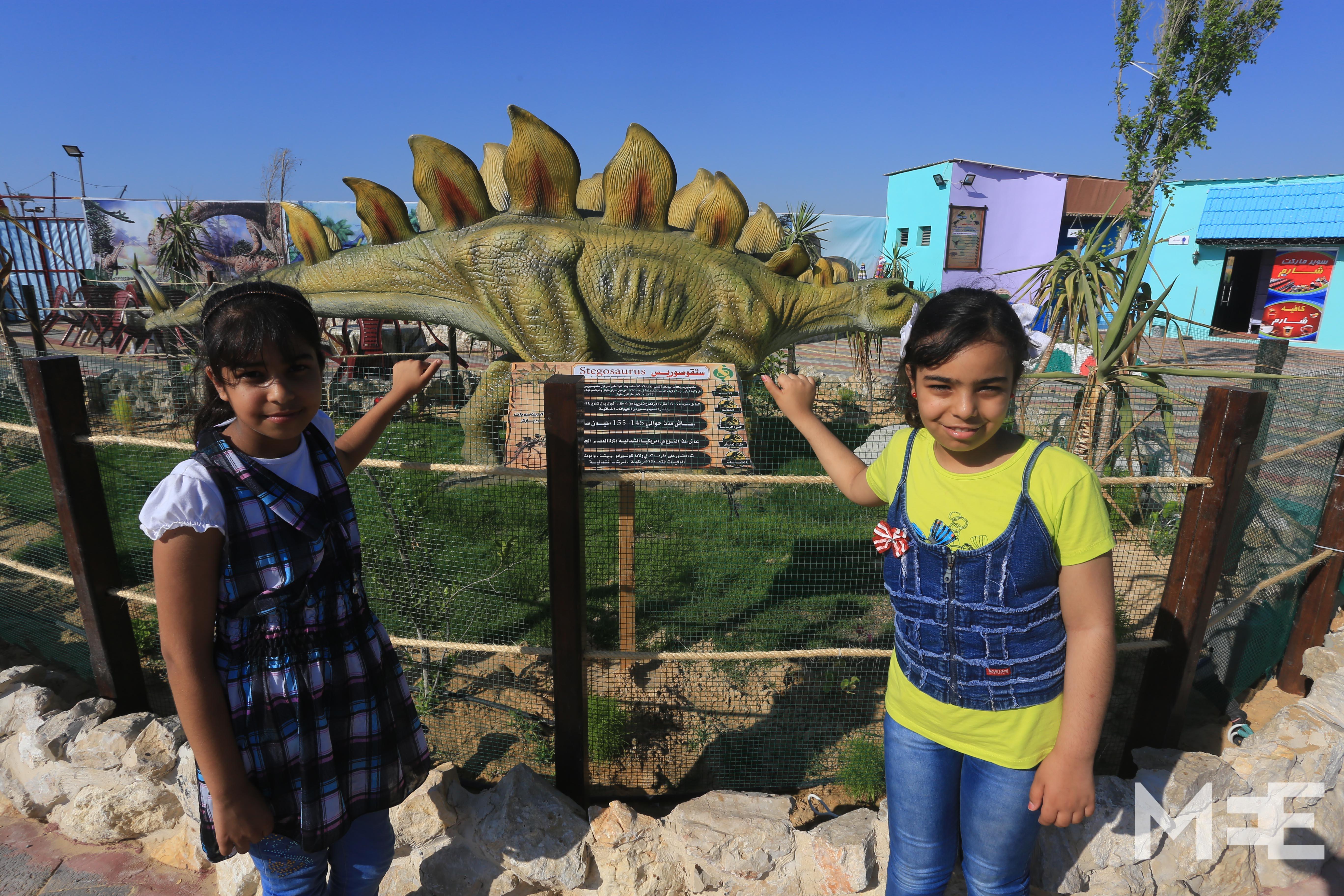 Dinosaur Park Gift Shop Visitors Center