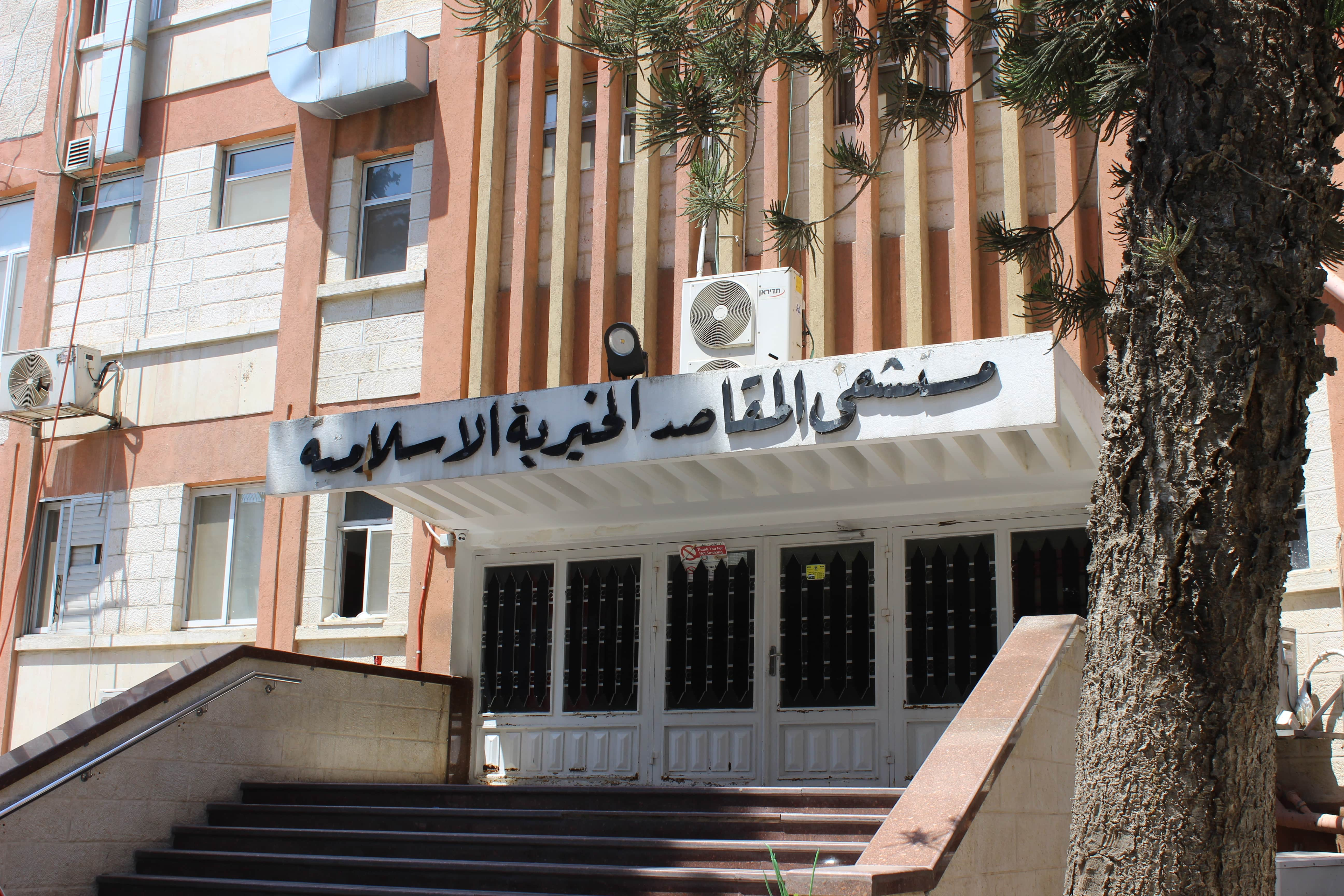 Makassed hospital