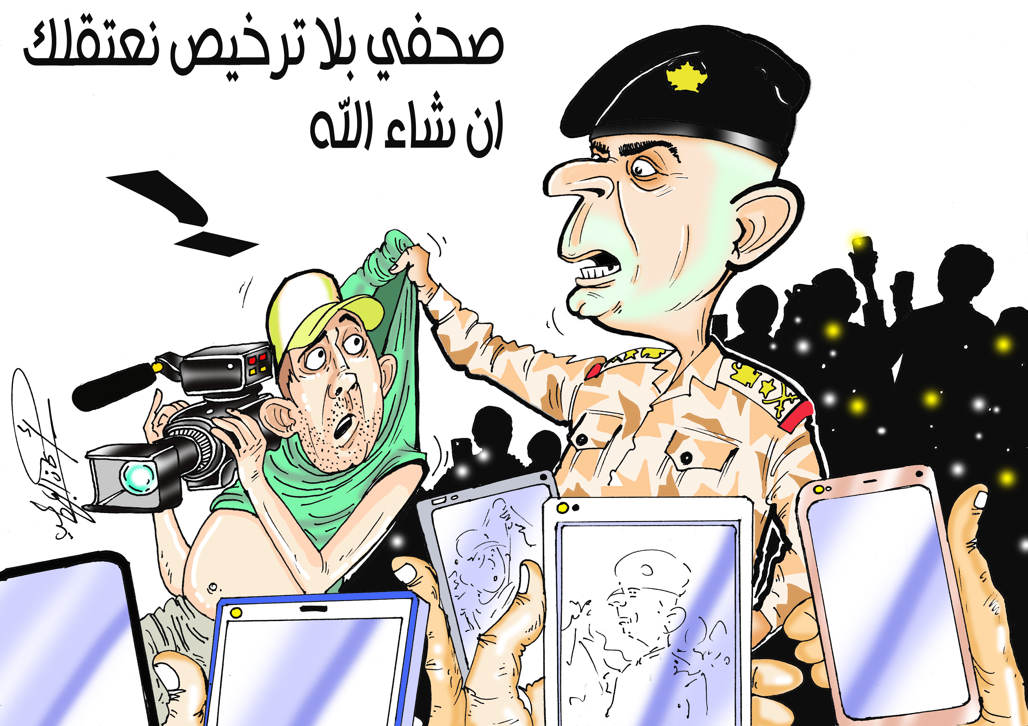 "Cartoon depicting Major General Qassem Nazzal, the commander of Basra operations.  ""A journalist without permission? We are going to arrest you inshallah"" written above in Arabic (Azhar Al-Rubaie)"