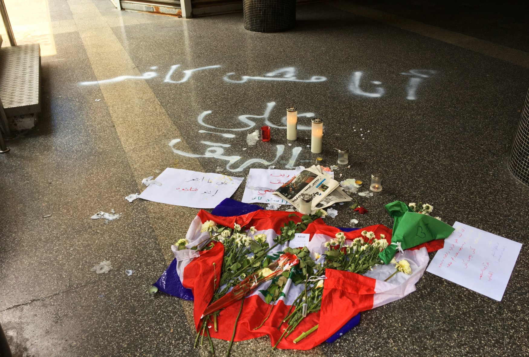 A memorial for Ali al-Haq in Beirut (MEE/Kareem Chehayeb)