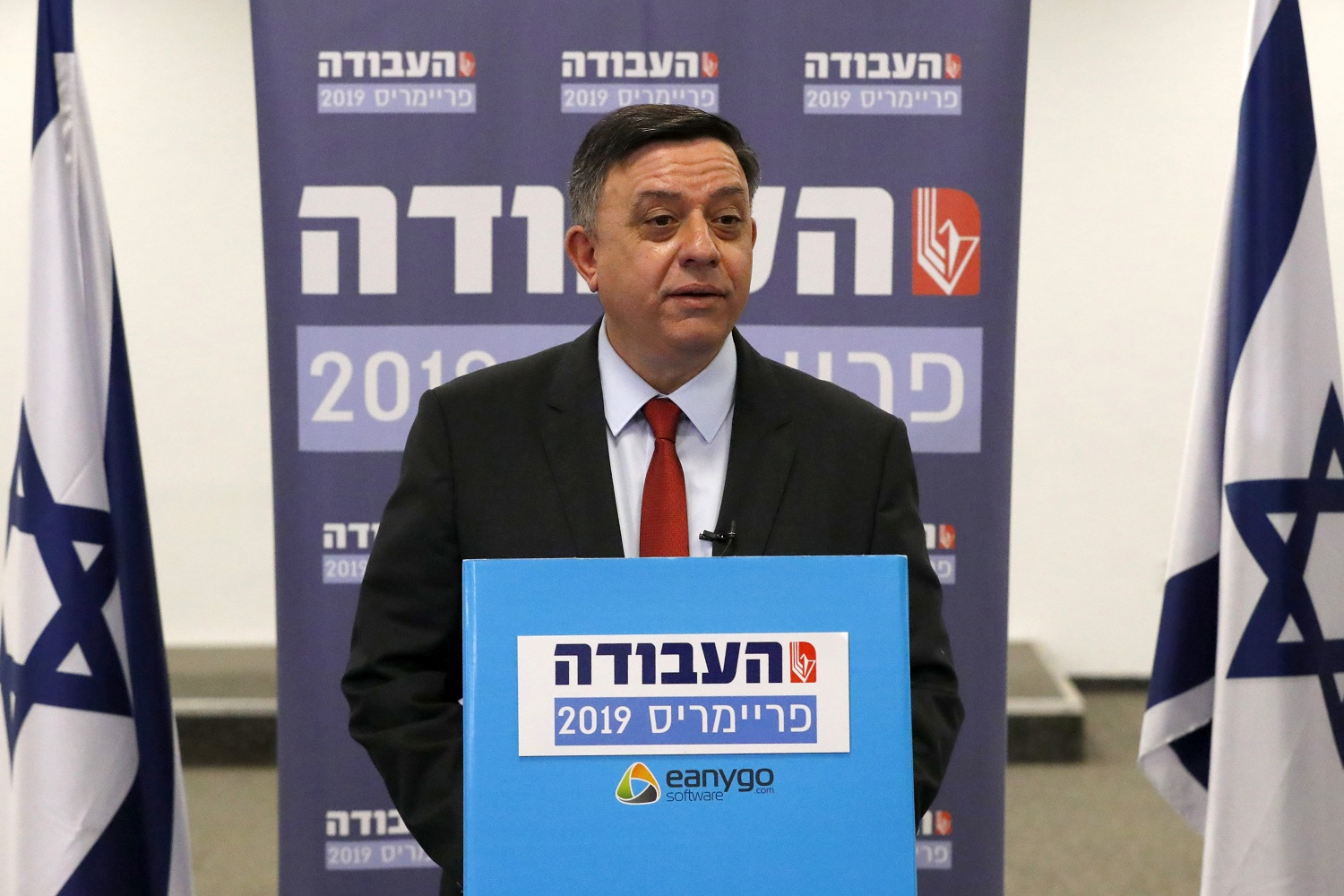 Avi Gabbay, Labor Party chairman, casts his vote during his party's primaries in Tel Aviv in February 2019 (AFP)