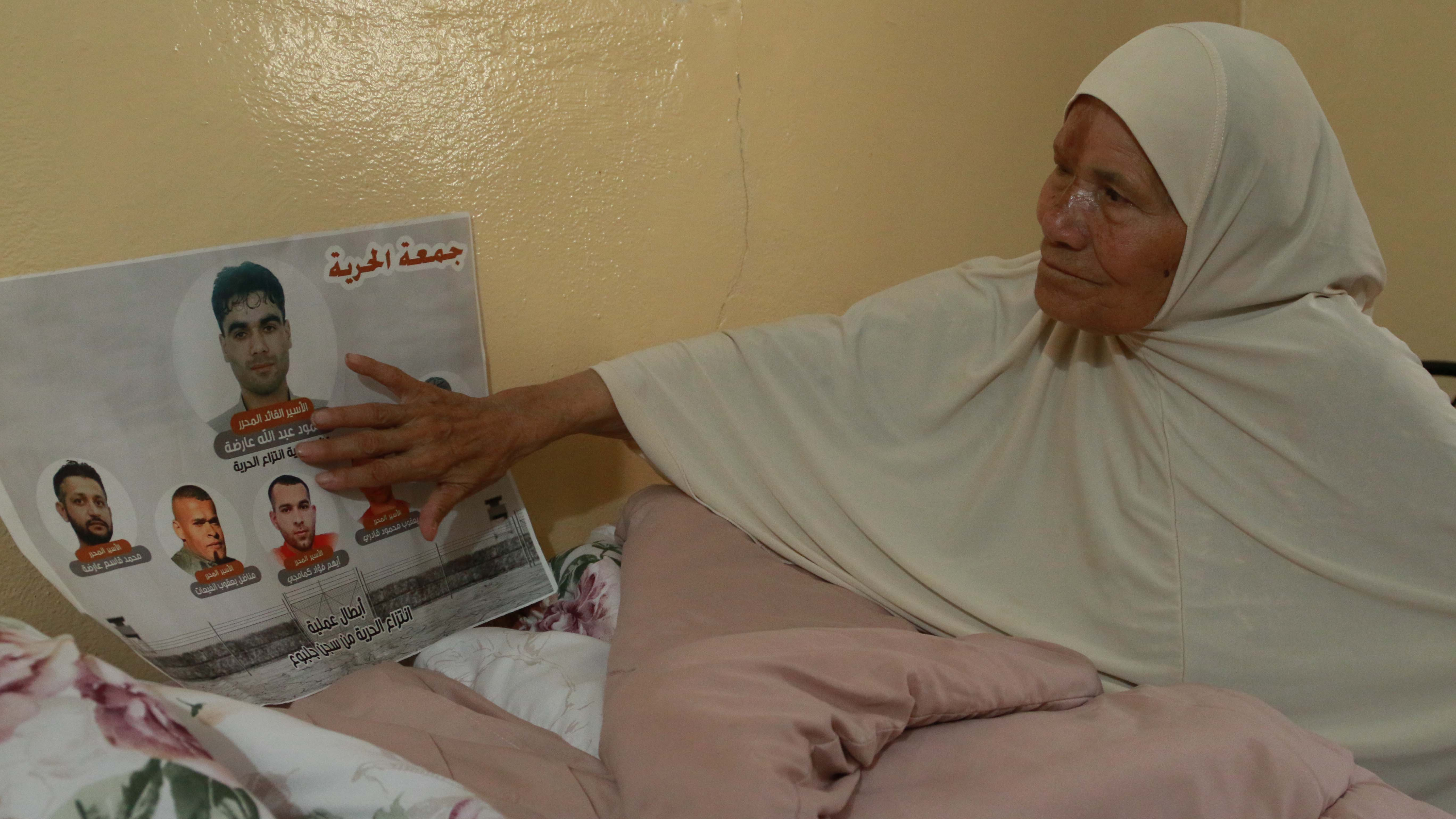 Fathia has not seen her son for more than 7 years as it became difficult for her to go on prison visits.