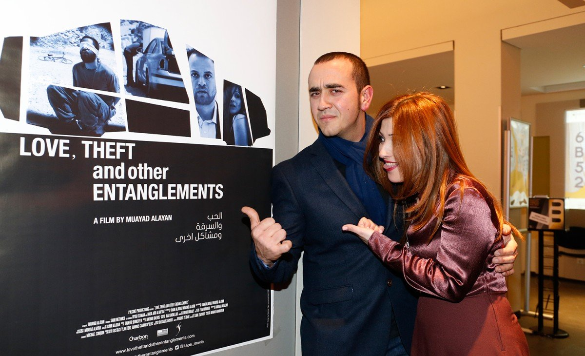 Muayad Alayan and Maya Abu Alhayyat promote Love, Theft and Other Entanglements at the Berlin Film Festival.