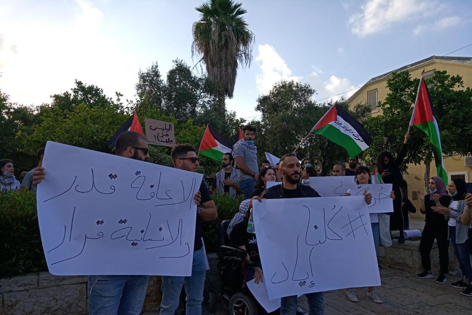 Un manifestant brandit une pancarte disant «Nous sommes tous des Eyad» lors d'une manifestation à Haïfa, en Israël, le 2 juin