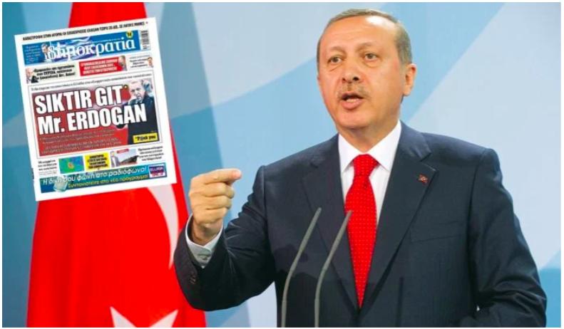 Turkey pursues legal action against Greek newspaper insulting Erdogan