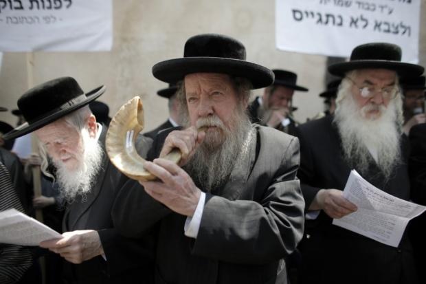 Site de rencontres juives en israel