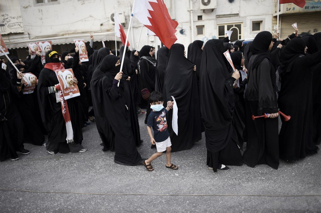 Bahraini protesters mark the fourth anniversary of the Arab Spring uprising in 2015 (AFP)