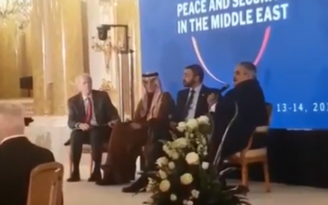 Former US Middle East peace negotiator Dennis Ross and Arab officials on a panel at the Warsaw summit (YouTube screenshot)