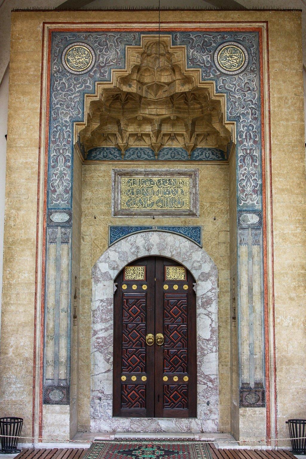 Gazi Husrev-beg Muqranas