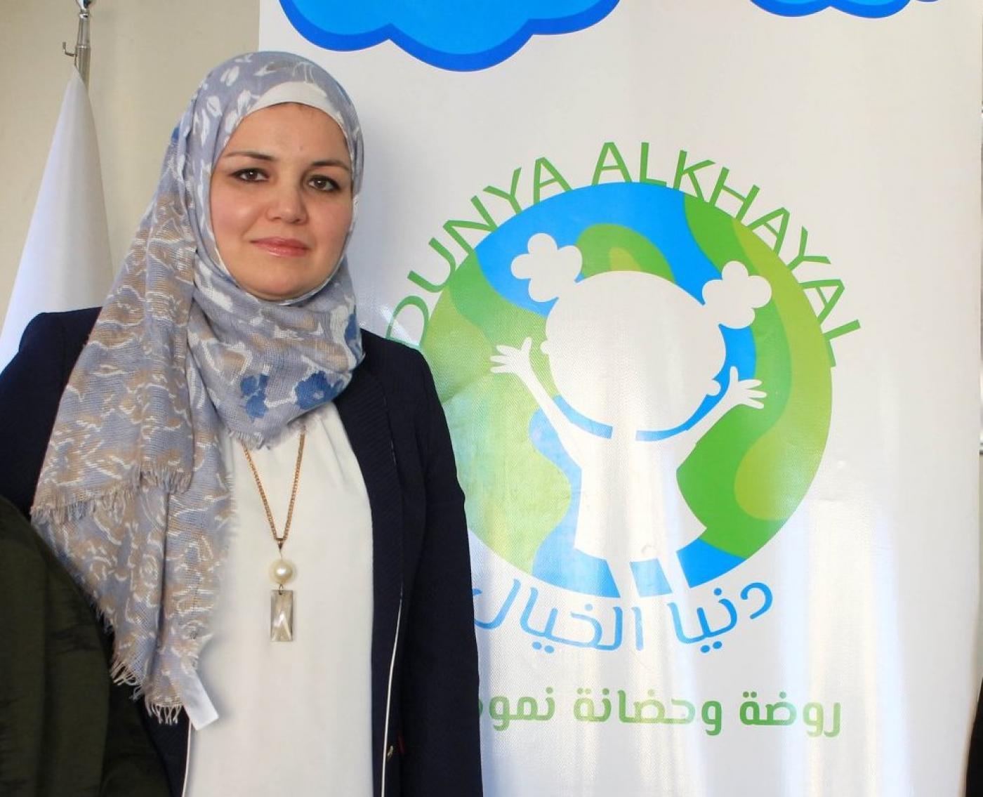 Dania Abdulbaqi is the founder of the daycare centre Dunya al-Khayal, Arabic for 'Wonder World', in Gaziantep, Turkey (Dania Abdulbaqi)