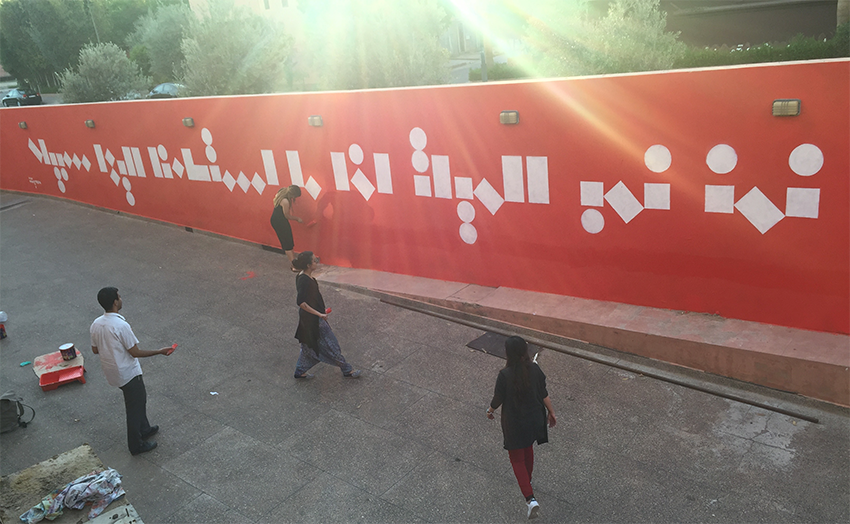 The poetry of Mahmoud Darwish features on street art by Bahia Shehab in Marrakech (Bahia Shehab)