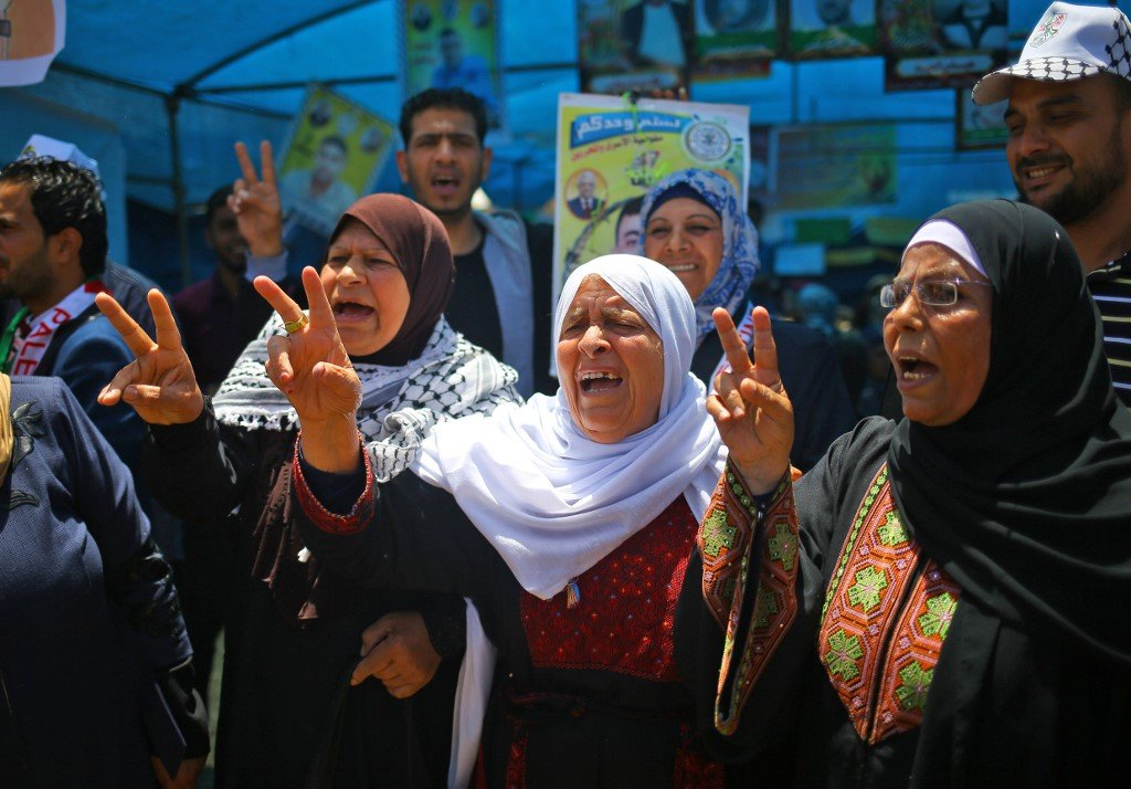 Palestinian women attend a protest in Gaza City in 2017 (AFP)
