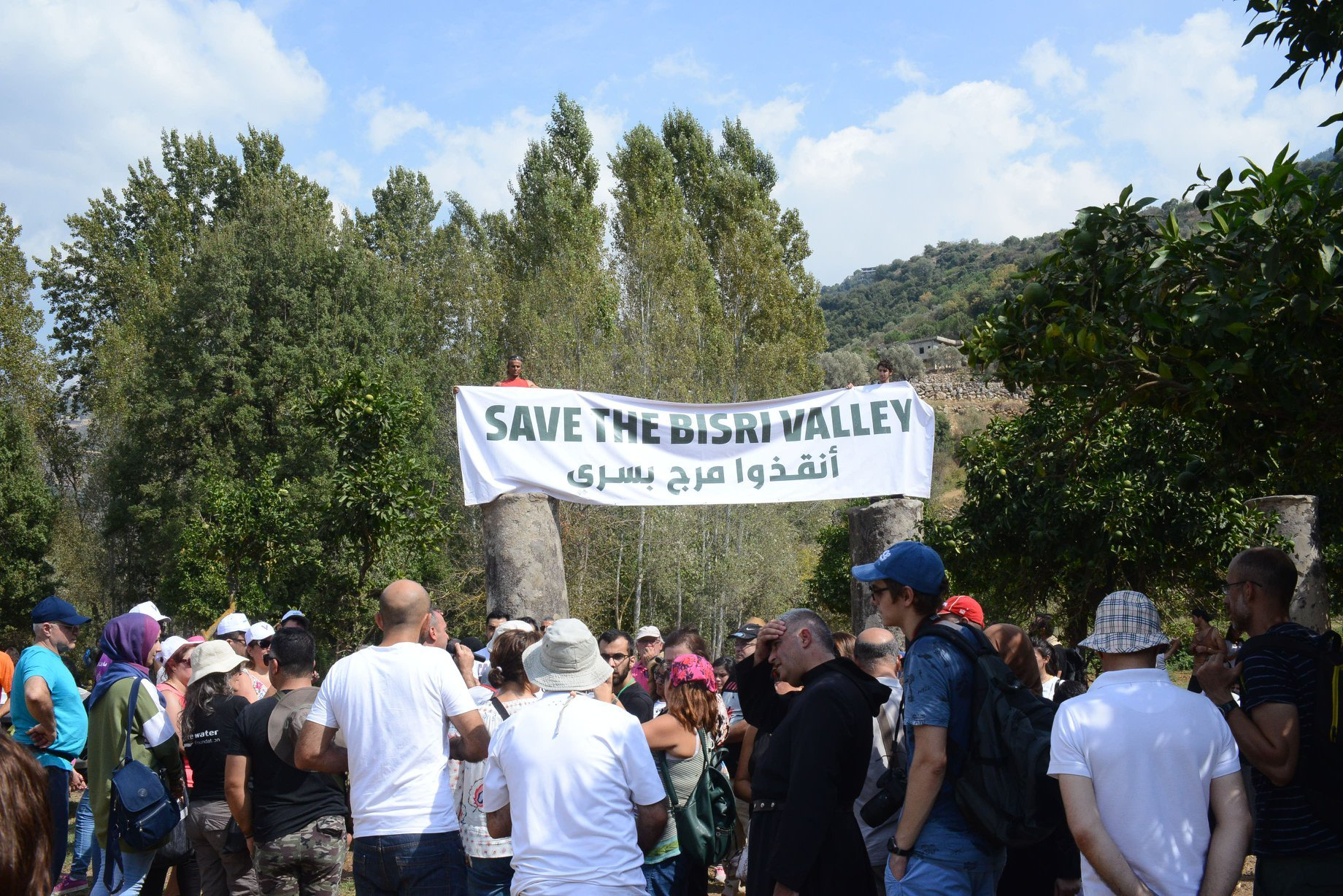 Save the Bisri Valley campaign hiking tour