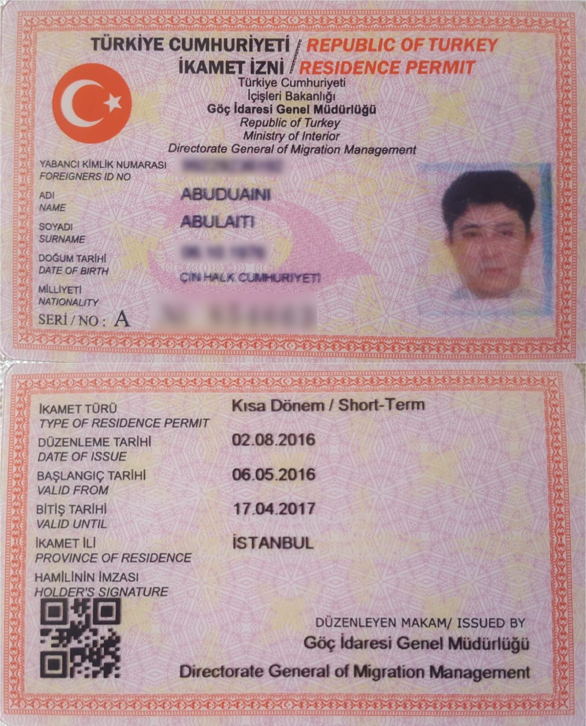 Turkish officials have not given any specific reasons on why they rejected Abulaiti's application for long-term residency (MEE/Supplied)