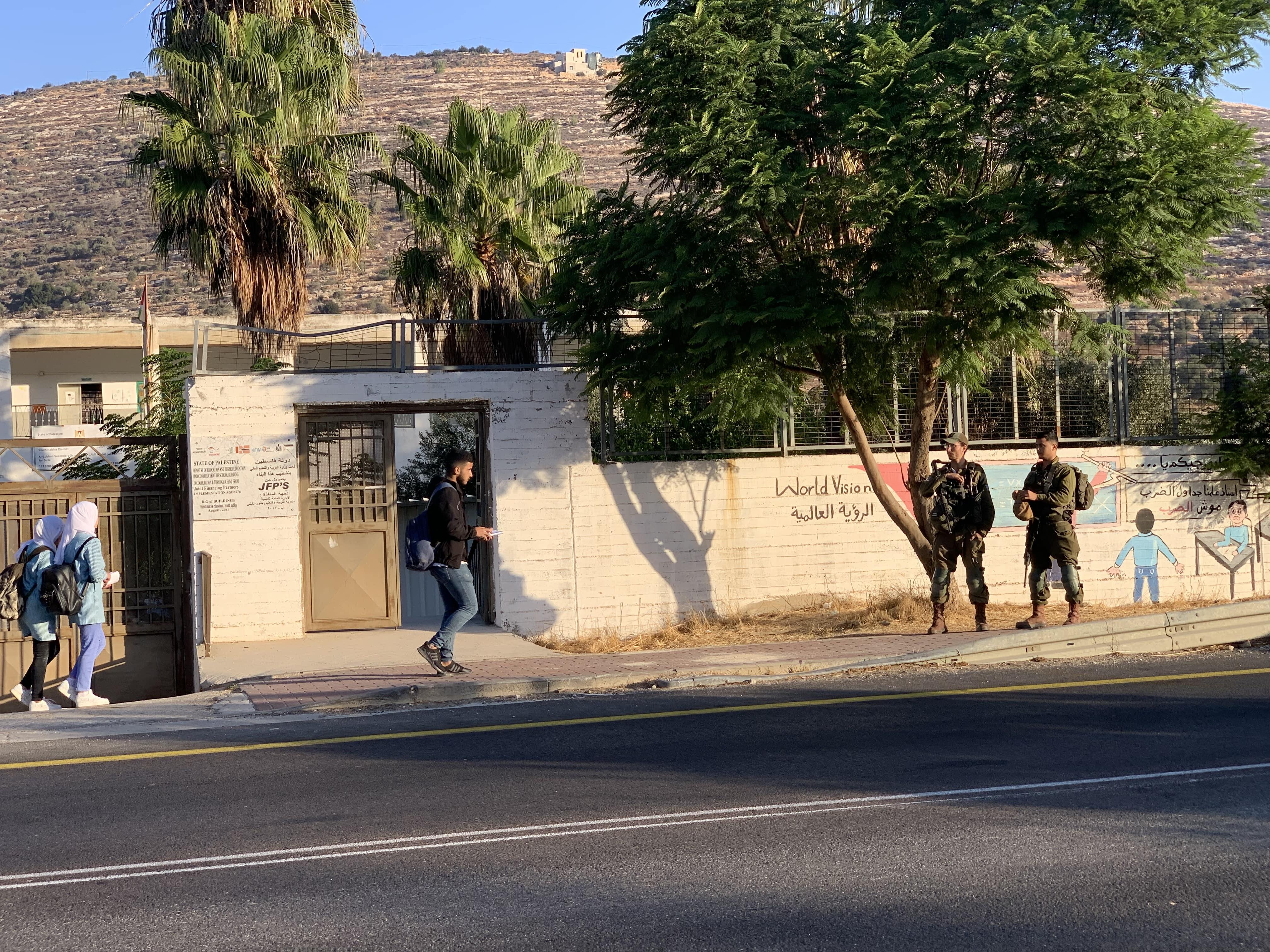 nablus school