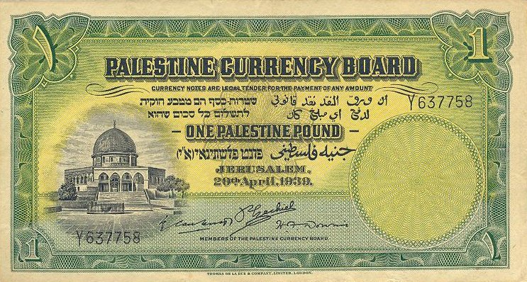 The Palestinian pound was used locally between 1926 and 1952 (Wikipedia)
