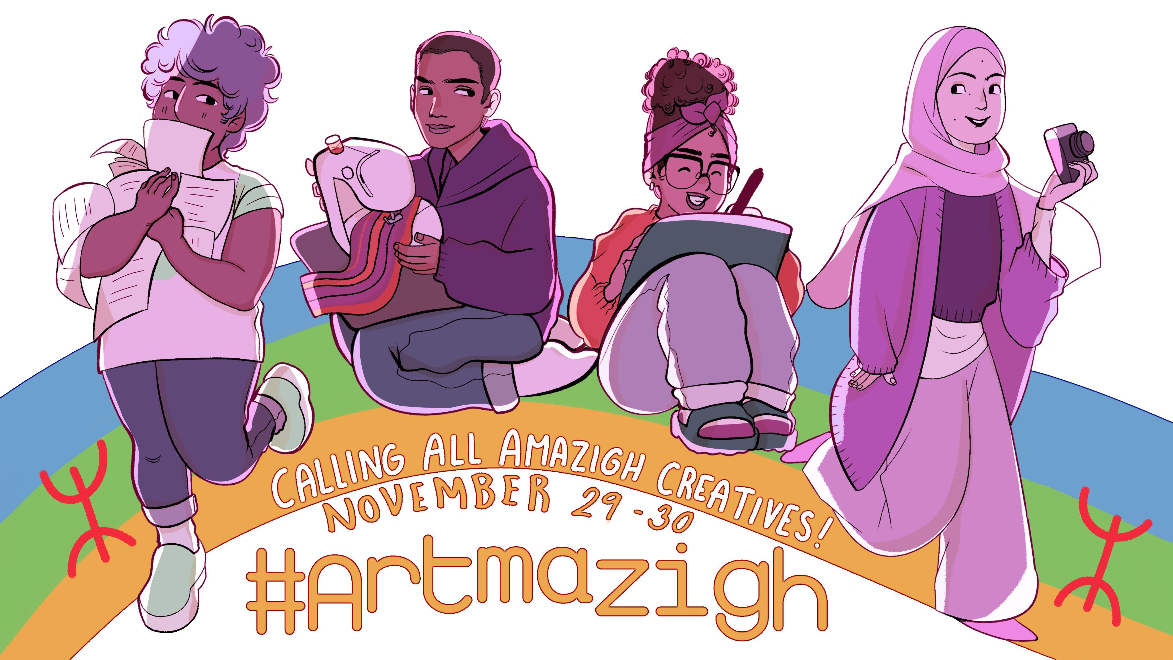 #Artmazigh Day showcases cultural art through pride