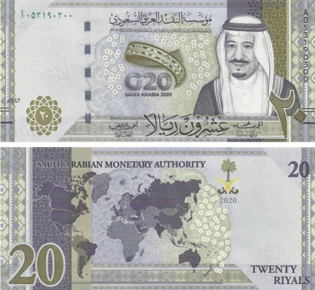 Saudi Arabia Note
