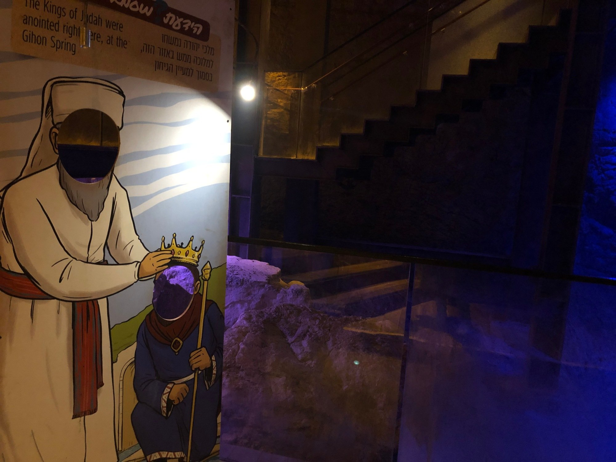 A face-in-the-hold board in the tunnels beneath Silwan in occupied East Jerusalem (MEE/Juman Abu Arafeh)