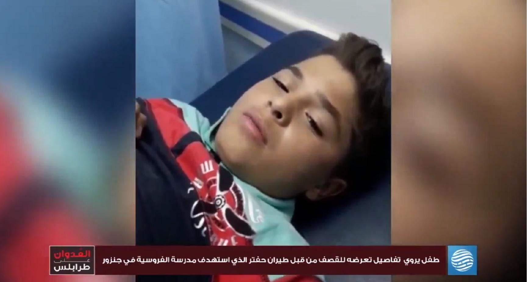 UN condemns Haftar attack on children's riding school in Libya