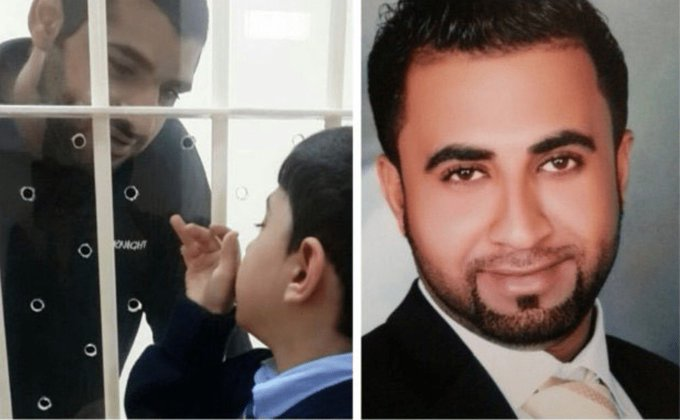 Bahrain's final appeal court set to rule on fate of activists facing execution