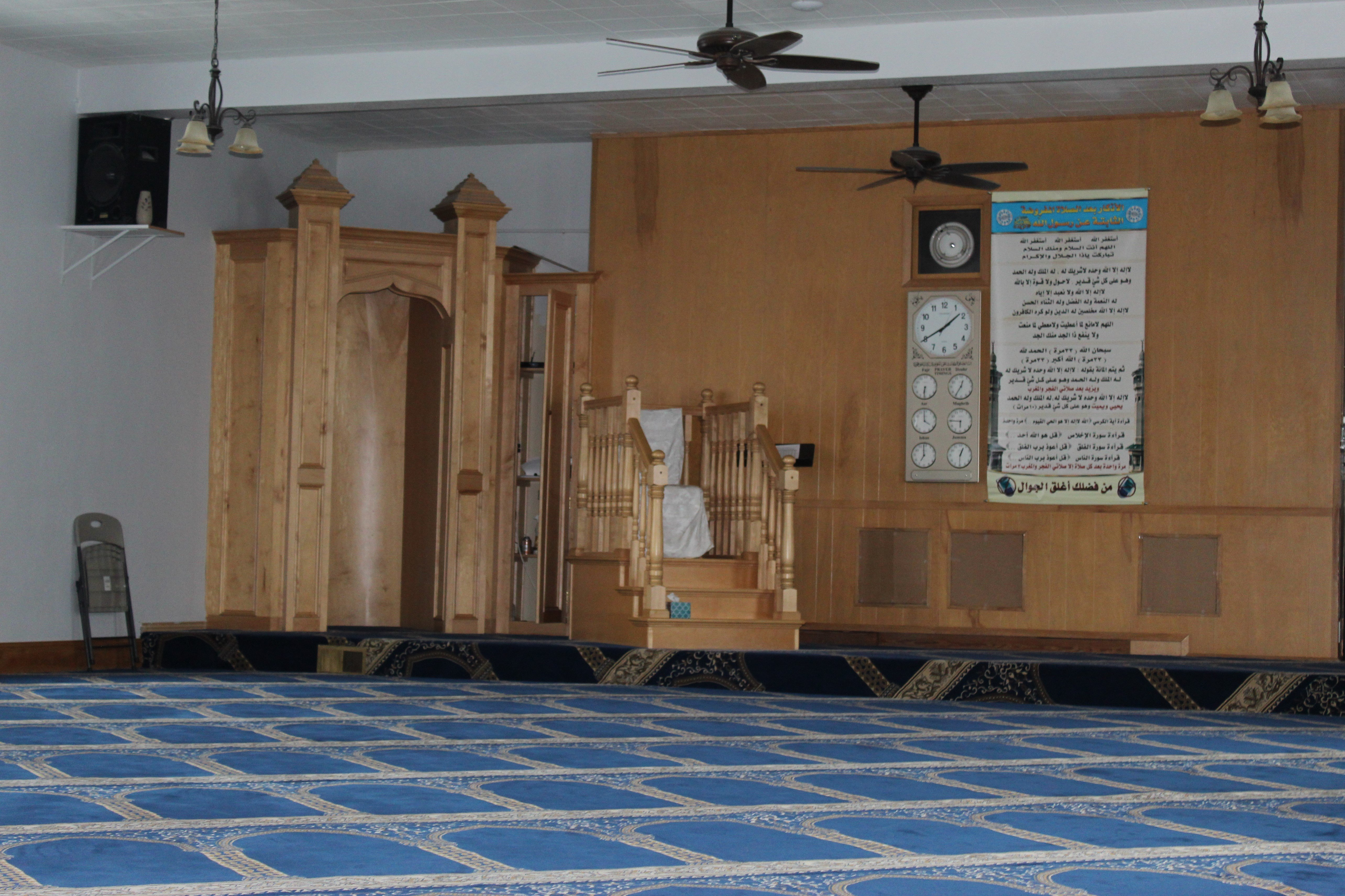 Image of Mosque in Des Moines, Iowa