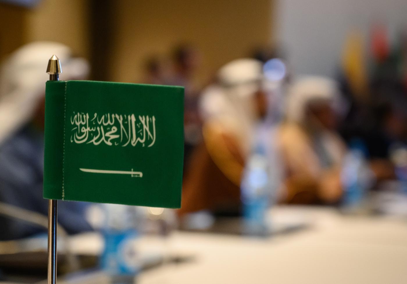 """تدعو الولايات المتحدة المملكة العربية السعودية إلى التخلي عن وضع """"الدولة النامية"""" في منظمة التجارة العالمية"""