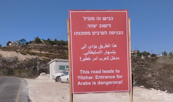 Israeli settlers' racism is not an aberration. It's part of an apartheid system
