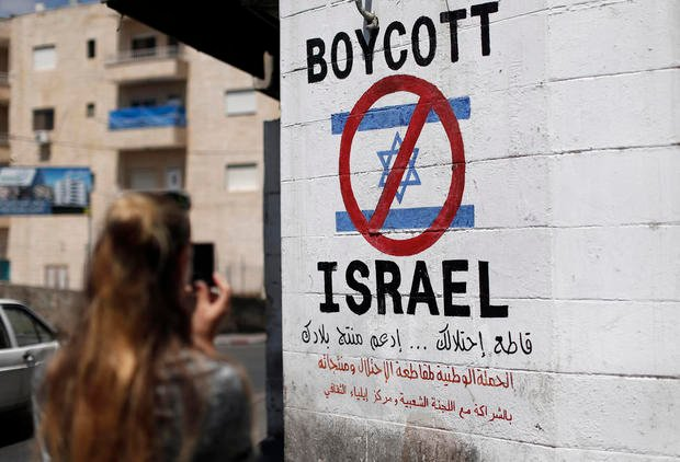 The boycott, divestment and sanctions (BDS) movement has grown in recent years (AFP)