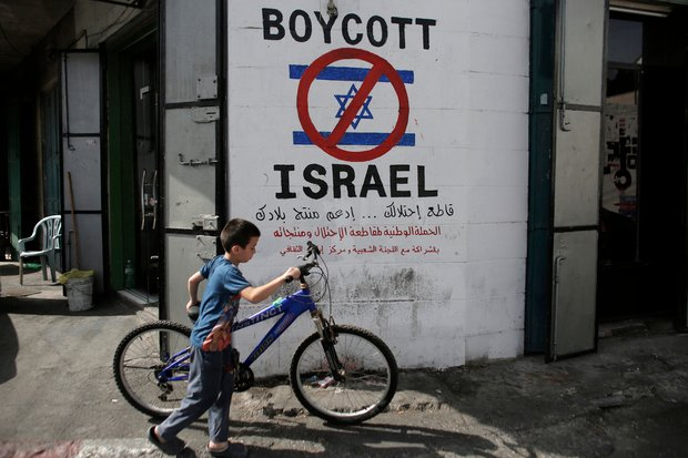 Quakers first UK church to boycott companies profiting from Israeli occupation