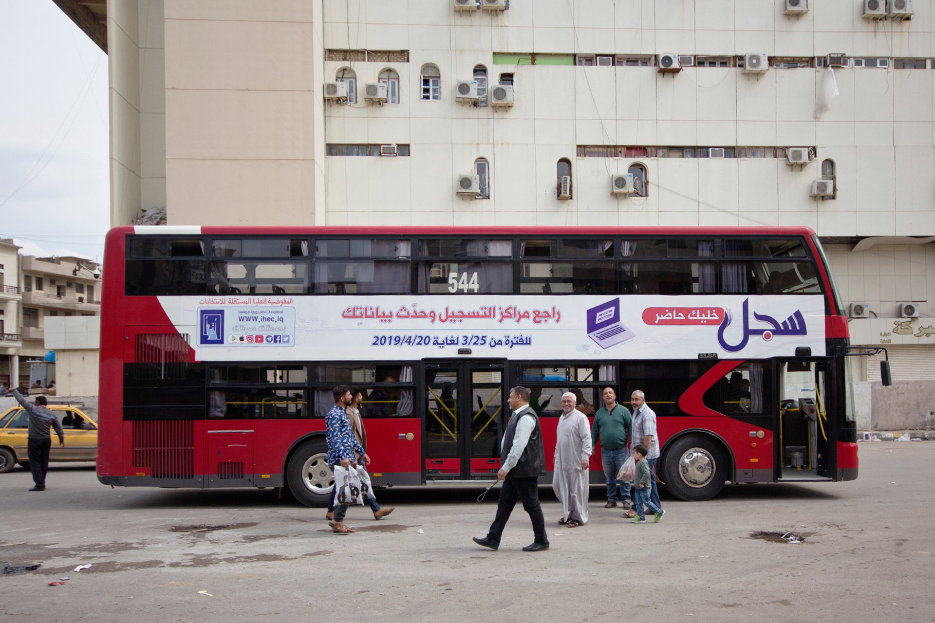 For decades, Baghdad's public transport of choice has been the red double-decker (MEE/Charlotte Mayhew)