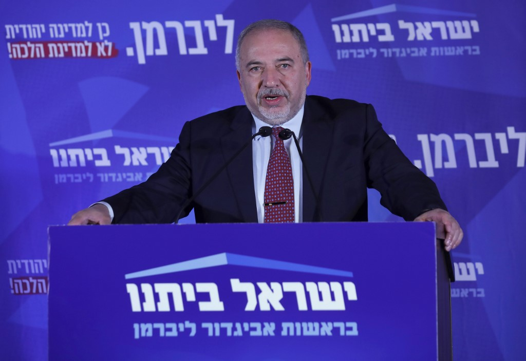 Yisrael Beiteinu leader Avigdor Lieberman speaks in Jerusalem on 17 September (AFP)