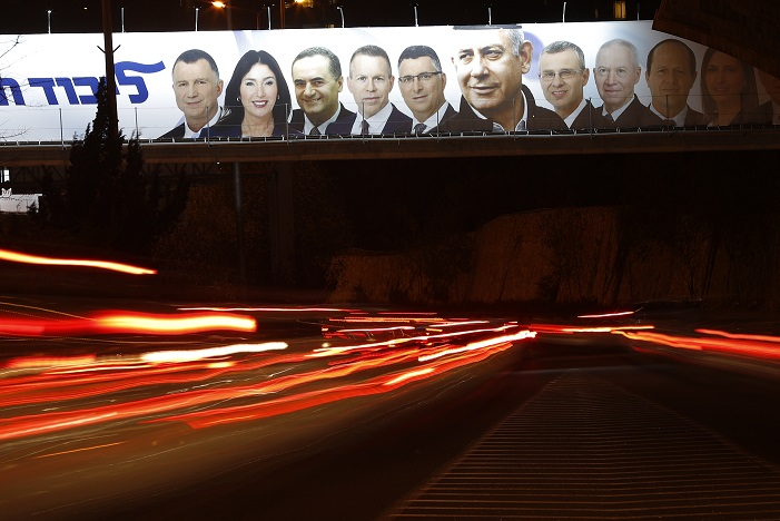 A Likud party billboard in Jerusalem this month (AFP)