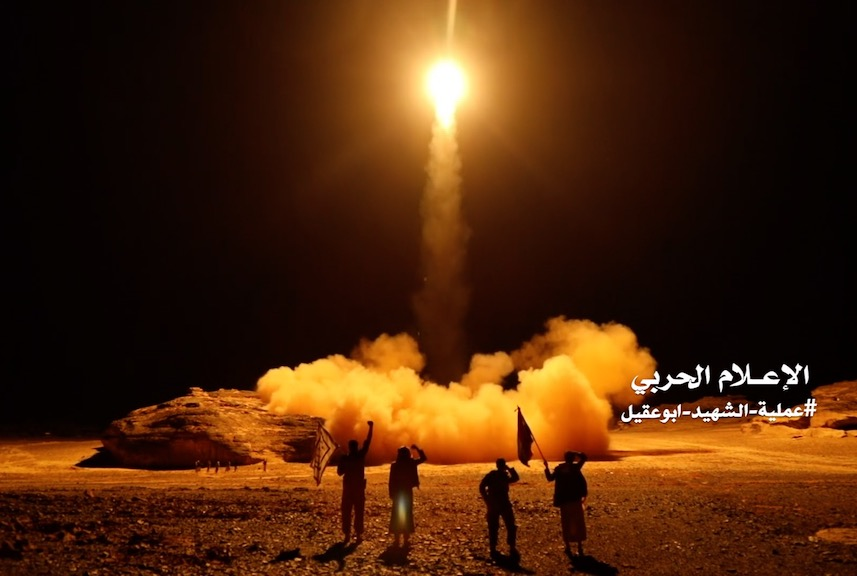 Houthis fire ballistic missiles at Saudi capital and oil sites