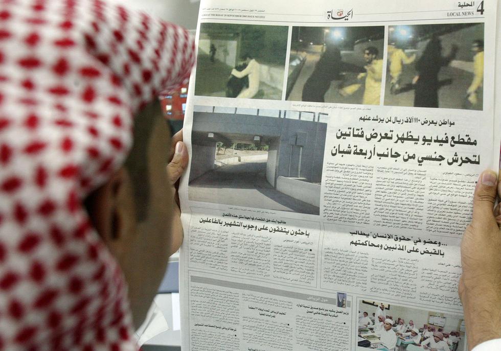 Pan-Arab newspaper al-Hayat closes office in birthplace Beirut