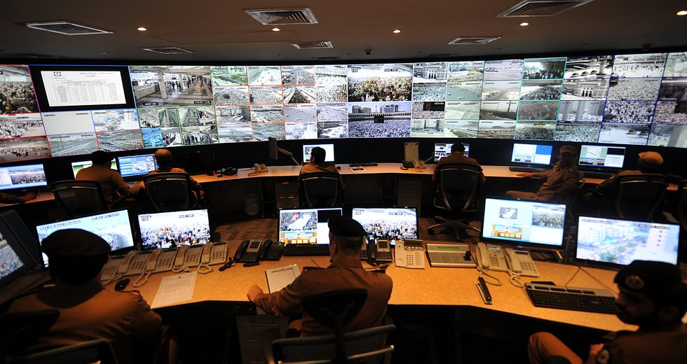 Saudi To Open Biggest Security Surveillance Centre In