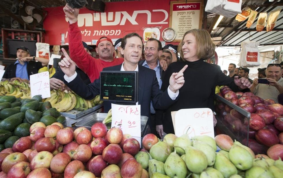 Israel's left coalition falls apart in sudden televised break-up