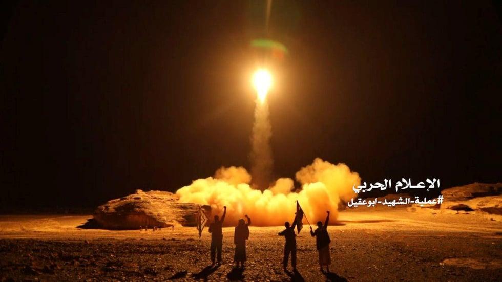 Yemen rebel fire kills three civilians in Saudi, coalition says