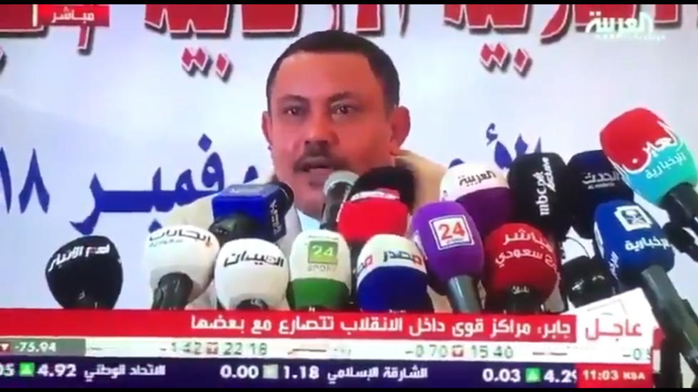 Houthi minister defects as pro-government forces make gains in Hodeidah