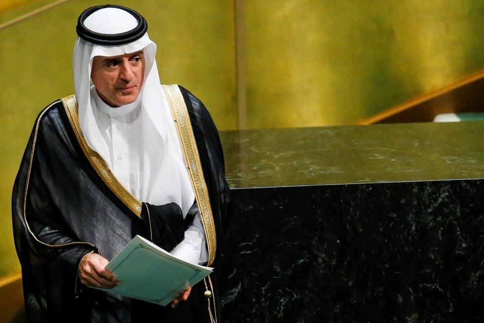 UNGA: Saudi Arabias Jubeir accuses Riyadhs foes of 'terrorism'