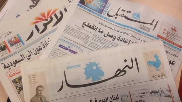 Print Journalism As We Know It Is Dying >> Pressing Issue Lebanon S Print Media Is Dying Middle East Eye