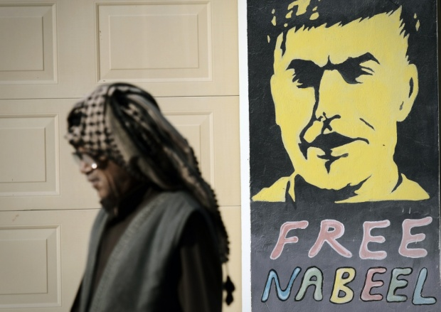 Bahrain court rejects activist Nabeel Rajab's appeal against five-year sentence
