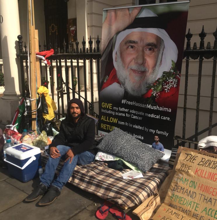 Bahraini activist hospitalised after month-long hunger strike