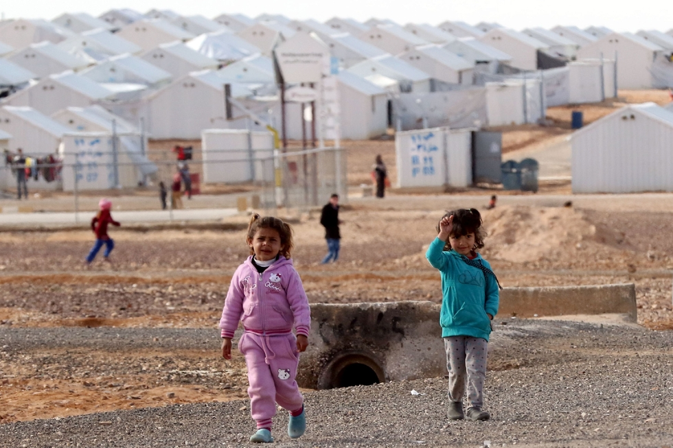 essays on syrian refugees