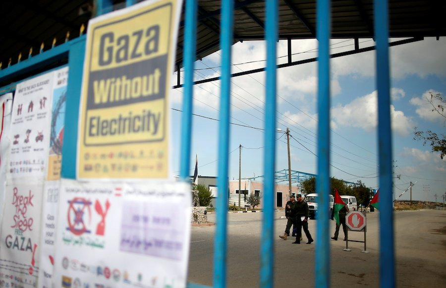 Israel closes Gaza crossing ahead of Eid holiday
