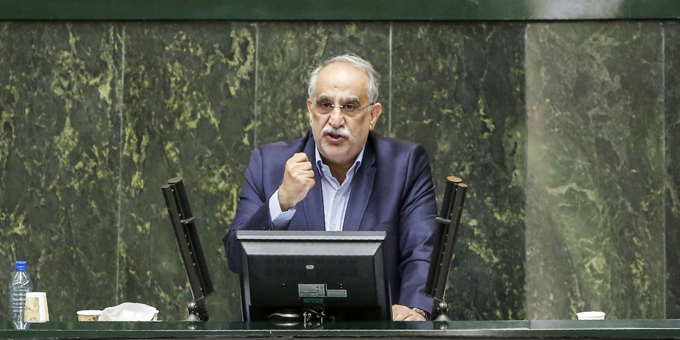 Iranian parliament removes finance minister from office